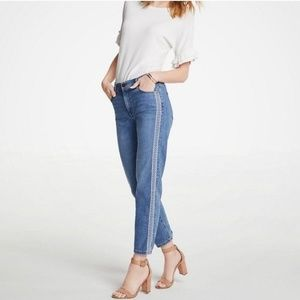 Ann Taylor Straight Crop Boho Embroidered Jeans